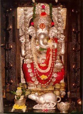 Anegudde Ganesh, Kumbhashi